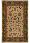 Nourison Collection Library Alexandria (AL03-MTC) Rectangle 7'9